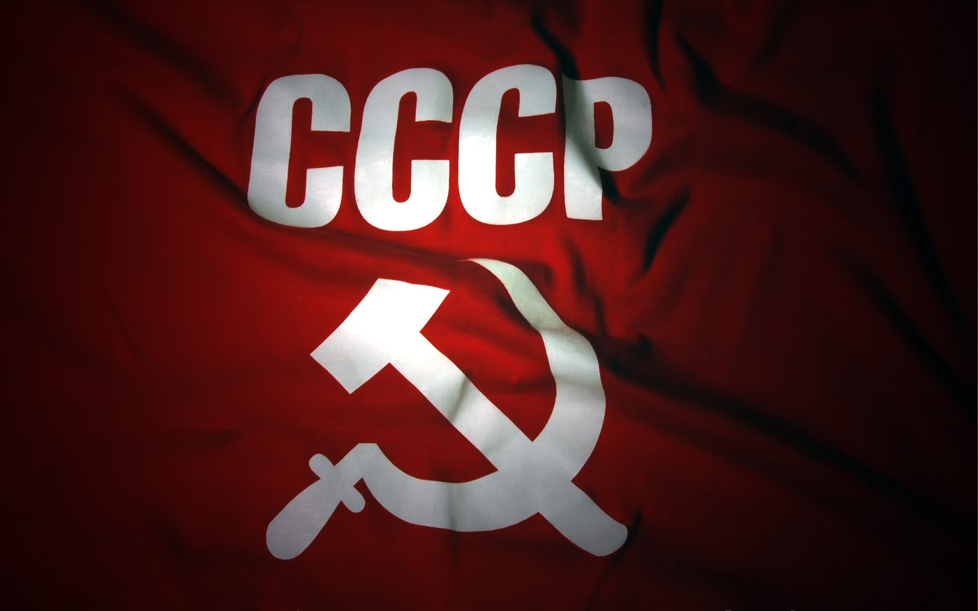 USSR, flag, background, background, texture